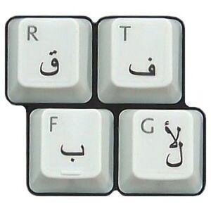HQRP Arabe Transparent Clavier Autocollants avec Noir Lettres PC Mac Portable