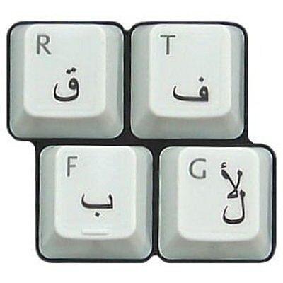 Arabe Autocollants Clavier pour Mac, PC Ordinateur Portable