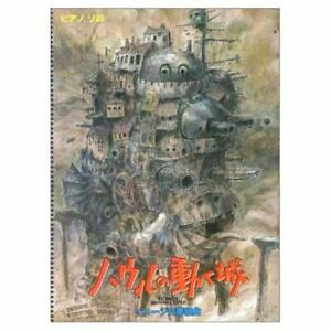 Howl-039-s-Moving-Castle-Electone-Sheet-Music-Book-wFD