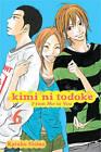 Kimi Ni Todoke: From Me to You by Karuho Shiina (Paperback, 2010)