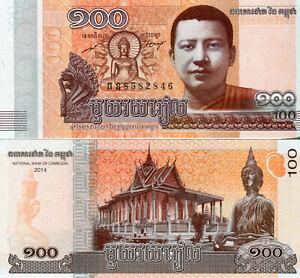 Cambodia-Cambodia-100-RIELS-2014-2015-UNC-P-NEW