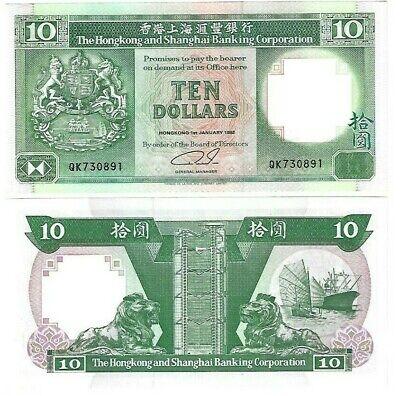 Hong Kong Banknote P191c 10 Dollars 1992 HSBC UNC Lot of 6
