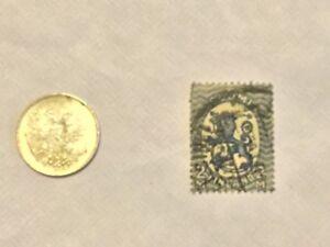 RARE-1917-Finland-50-PENNIA-Silver-Coin-XF-UNC-amp-UNC-STAMP-2M-1917-LOT