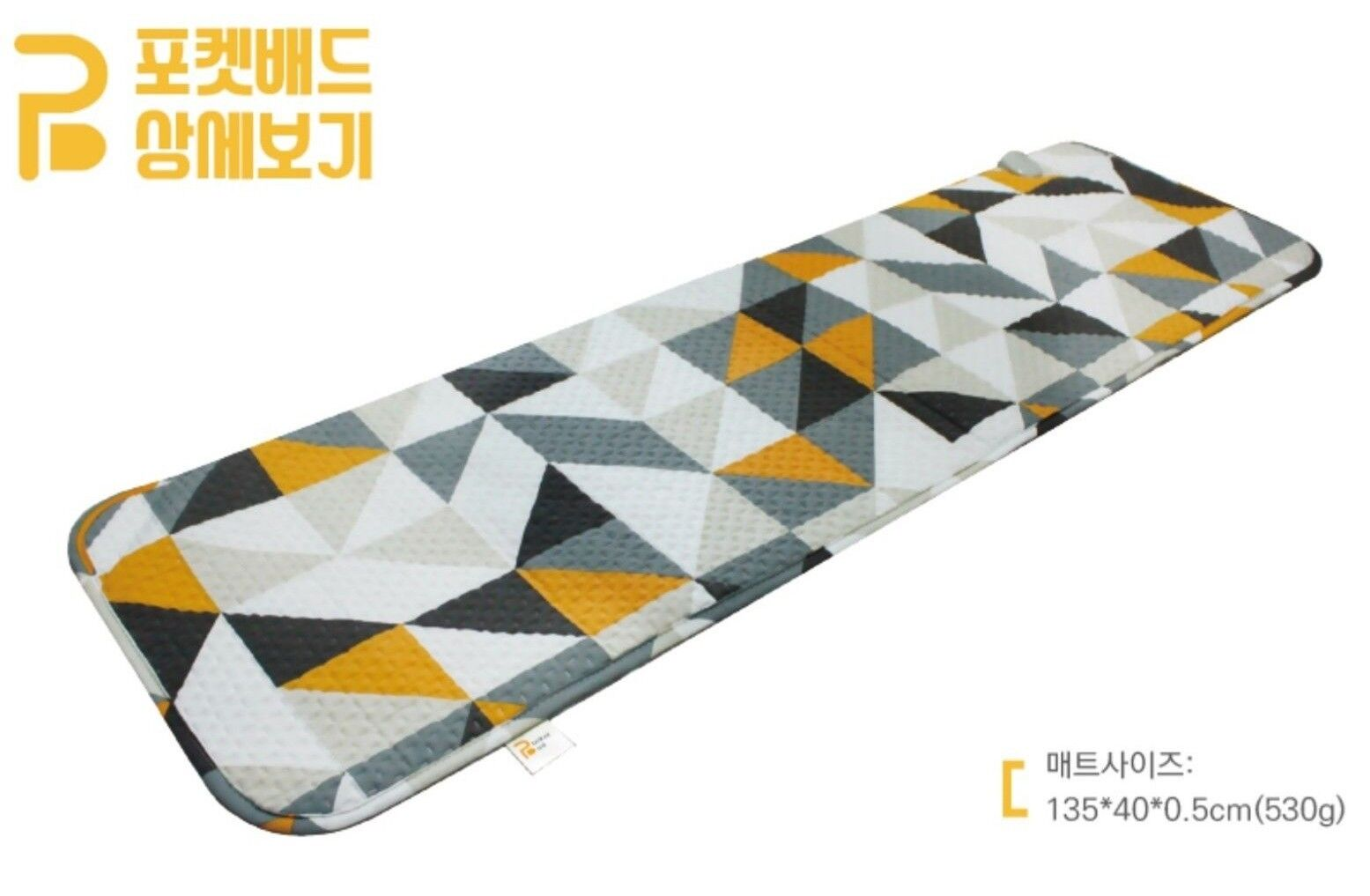 Travel portable electric heat mats ultra light   50X135cm   For Travel & Camping