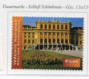 19471-UNITED-NATIONS-Vienna-2004-MNH-Shonbrunn