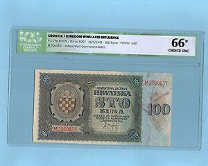 .G no-86 CROATIA HRVATSKA 50 KUNA 1993 .G UNC