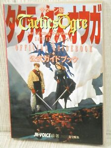 Details about TACTICS OGRE Official Guide Sega Saturn Book AP62*