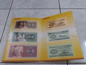China-1953-1-2-5-Fen-1980-1-2-5-Jiao-With-Folder-UNC