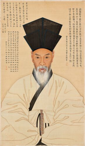 "Asian Art /""Portrait of Yi Chae/"" Korean, 1802 — Giclee Fine Art Print"