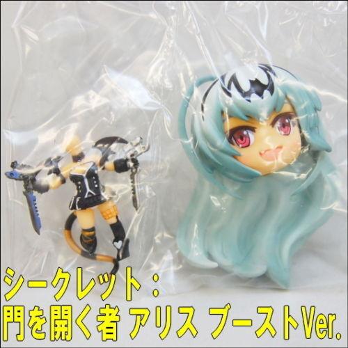 Hobby Japan Queen Gate Queen/'s Blade Puchitto Vol 3 Petit Petite Figure