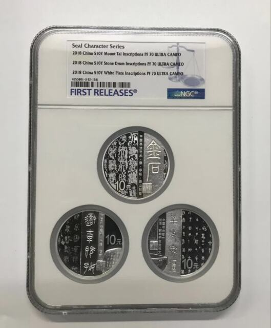 NGC PF70 UC China 2018 One Set of 3 x 30g Silver Coins - Chinese Calligraphy Art