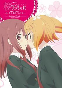 Sakura-Trick-Official-Guide-Book-Secret-SyllabusJAPAN-TV-Animation
