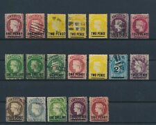 LM13900 St Helena overprint queen Victoria fine lot used