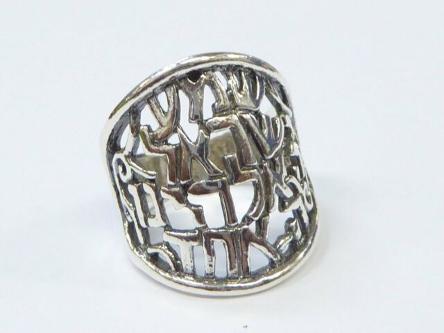 Sterling silver gift ring Shema Israel Jewish Ring Judaica Jewelry