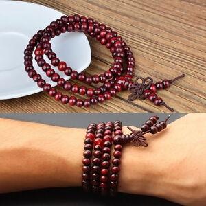 4x-Sandelholz-Buddhistische-Buddha-Meditation-108Gebetskette-Armband-Halskette