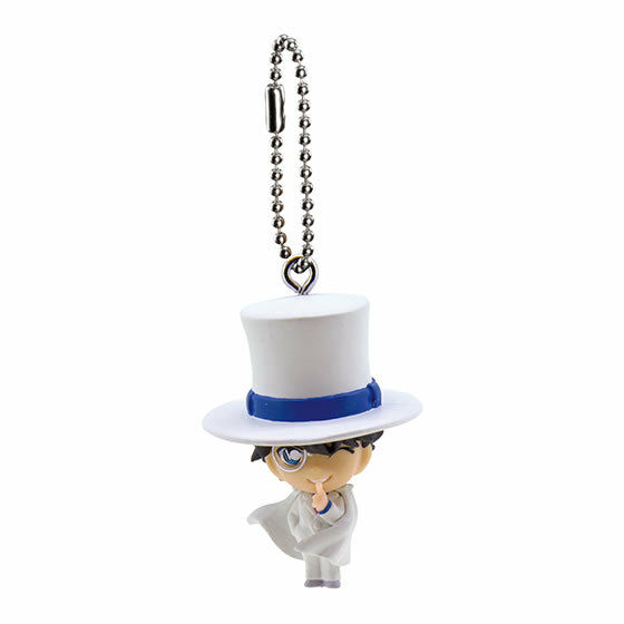 Detective Conan Swing PVC Keychain SD Figure Phantom Thief ~ Kaitou Kid @3089