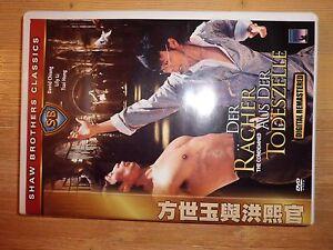 Der Rächer aus der Todeszelle - Shaw Brothers Classics (2008) DVD (21) - Deutschland - Der Rächer aus der Todeszelle - Shaw Brothers Classics (2008) DVD (21) - Deutschland