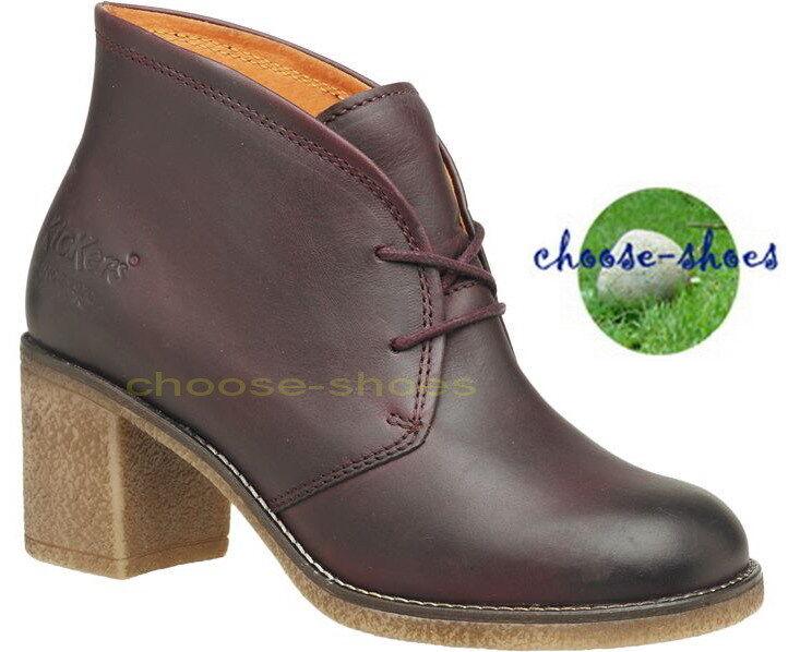 KicKers   Ankle Boots   Kensington 321361-5018 Bordeaux