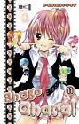 Shugo Chara! 11 von Peach-Pit (2011, Taschenbuch)