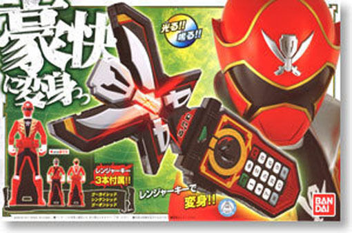 Power Rangers Gokaiger Sentai Super Megaforce Mobirates Phone RED Morpher MISB