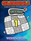 Sudoku Very Hard: Original Sudoku for Brain Power Vol. 1: Include 300 Puzzles Very Hard Level by Yamada Momo (Paperback / softback, 2015)
