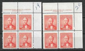 Canada 1952 Alexander MacKenzie 4¢ SC 319 Plate Blocks 1 & 2  UR MNH