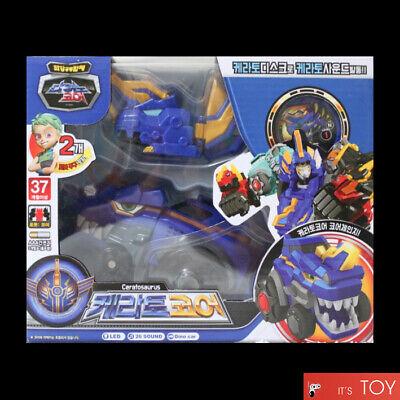 Dino Core Cerato Core Chest Part Ultra Saber Helmet Disk Toy Figure Season 2 Ebay