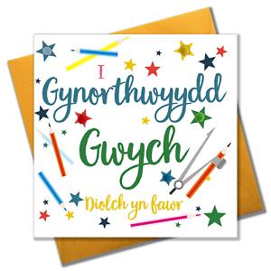 Pompón embellecido escuela Tarjeta de asistente de enseñanza galeses gracias
