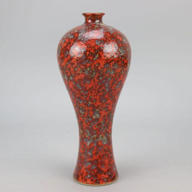 Chinese old porcelain Rose Red Glaze Porcelain vase