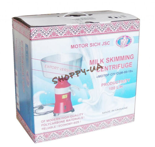 NEW MILK CREAM SKIMMER ELECTRIC CENTRIFUGAL SEPARATOR UP TO 100 L//H MOTOR SICH