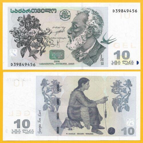 Georgia 10 Lari p-71c 2008 UNC Banknote
