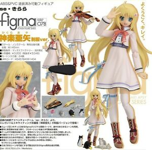 Figma-078-Aya-Kagura-School-Uniform-ver