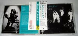 Van-Halen-OU812-JAPAN-CD-1991-WPCP-4029-Promo