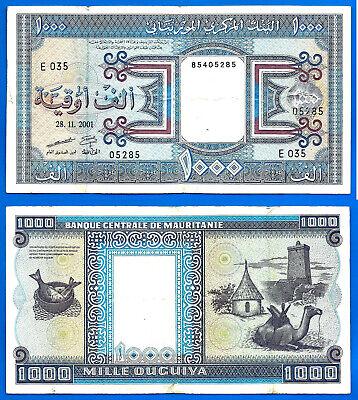 Mauritania P-16b 100 Ouguiya Year 28.11.2015 Uncirculated Banknote