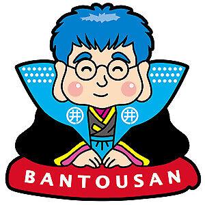bantousan
