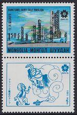 MONGOLIE N°531** Les Voyages de Gulliver, 1970 MONGOLIA gulliver's travels MNH