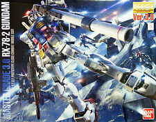 Bandai MG 836557 GUNDAM RX-78-2 Ver.3.0 (MASTER GRADE 3.0) 1/100 scale kit