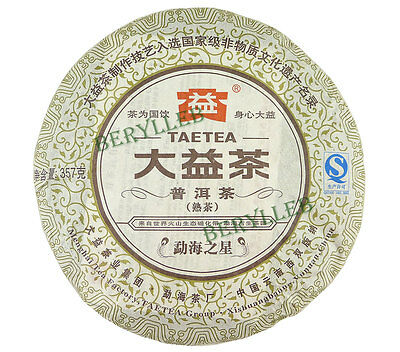 2013 Yunnan Dayi Star of Menghai * High Grade Ripe Pu'er Tea * Free Shipping