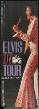 ELVIS ON TOUR Japanese STB movie poster 20x57 ELVIS PRESLEY RARE