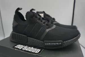490c08dba6f7 Image is loading Adidas-NMD-R1-PK-Japan-Triple-Black-Primeknit-