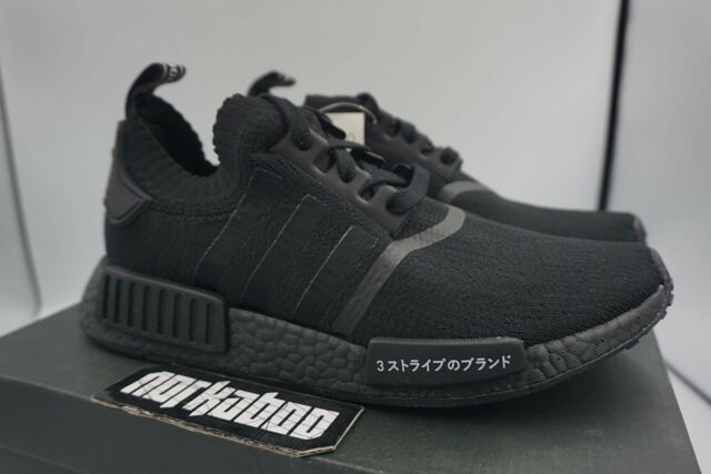 90cea81be4e7f Adidas NMD R1 PK Japan Triple Black Primeknit Boost BZ0220