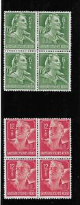 MNH stamp complete block set / 1944 Hitler Youth / Third Reich / MNH Germany set