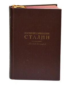 USSR-Soviet-Book-STALIN-Short-Biography-2434