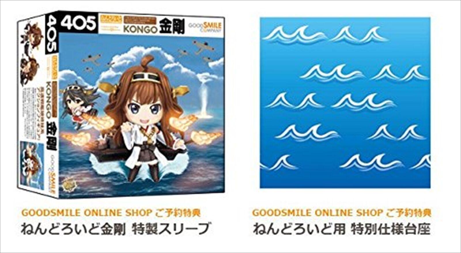 Good Smile Kantai Collection Kancolle Kongo Nendoroid Figure OnlineShop Limited
