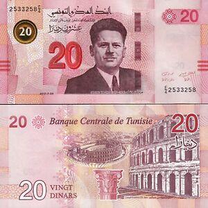 20 Tunisian Dinars 2018 Uncirculated Banknote. TUNISIA