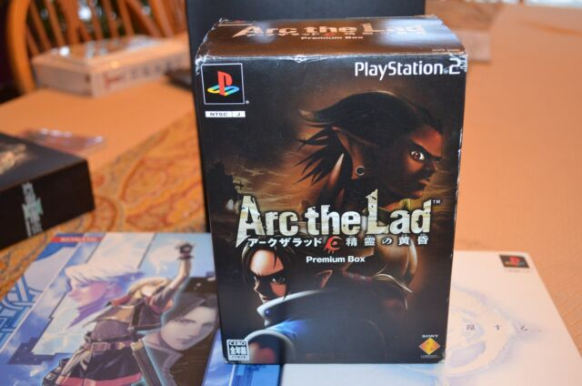 ARC THE LAD PREMIUM BOX SET BRAND NEW FACTORY SEALED  GAME AND FIGURES! AMAZING!