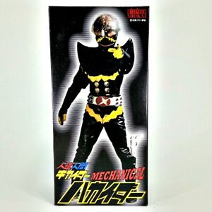 Rare-Billiken-Japan-1995-Wind-up-Tin-Toy-Figure-Hakaider-Vintage-Collectibles