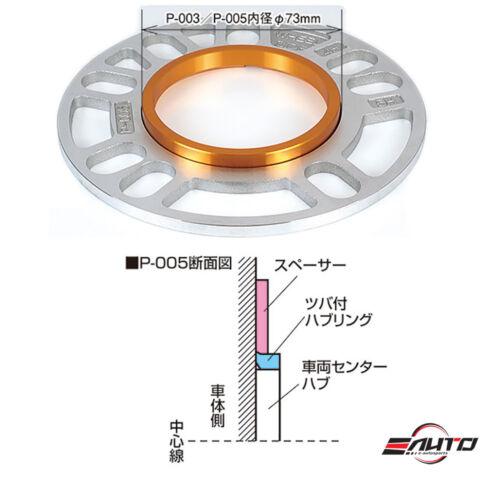 Kics KYO-EI 3mm Rim Wheel Spacer 4x100 4x114 5x100 5x114 Hub Centric Ring 73-66