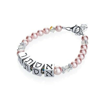 Personalized Hebrew Name Bracelet with Swarovski Pink Pearls and Pink Crystals a