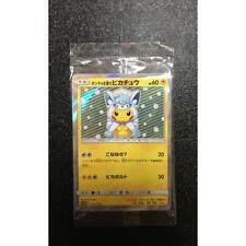Alolan Vulpix Poncho Pikachu 037-038//SM-P Sealed set Pokemon Card Japanese